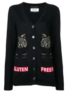 Gluten Free cardigan Muveil