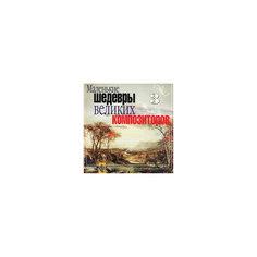 """CD """"Маленькие шедевры великие композиторы №3"""" Би Смарт"""