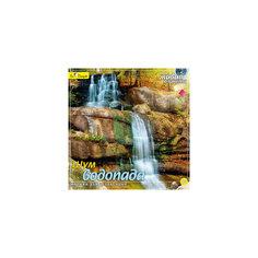 "CD ""Шум водопада"" Би Смарт"