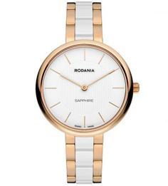 Часы круглой формы с сапфировым стеклом Rodania
