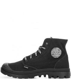 Текстильные ботинки с дополнительными шнурками Palladium