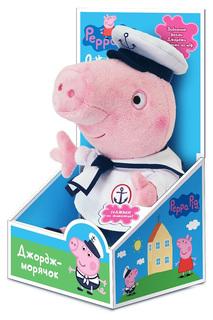 """Мягкая игрушка """"Джордж-моряк"""" Peppa Pig"""