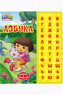Азбука (33 кнопки) Даша-путешественница
