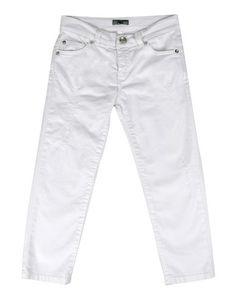 Джинсовые брюки Grant GarÇon