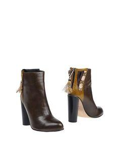 Полусапоги и высокие ботинки Susana Traca