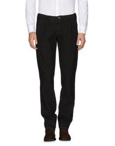 Повседневные брюки Lardini