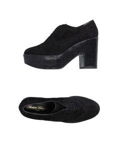 Обувь на шнурках Robert Clergerie
