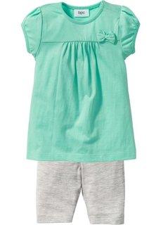Для малышей: платье + легинсы из биохлопка (2 изд.) (синий ментол/натуральный меланж) Bonprix