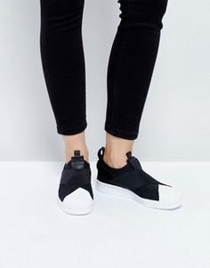 Черные кроссовки-слипоны adidas Originals Superstar - Черный