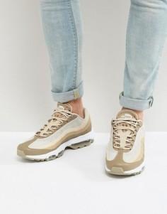 Бежевые кроссовки Nike Air Max 95 Ultra 857910-200 - Бежевый