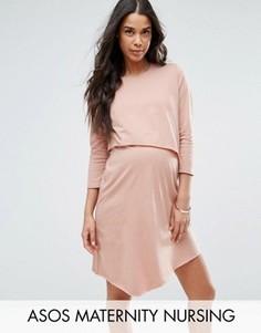 Асимметричное двухслойное платье с короткими рукавами ASOS Maternity NURSING - Розовый