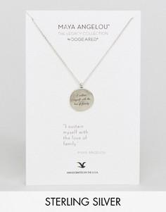 Ожерелье с подвеской-цитатой Dogeared Maya Angelou - Серебряный