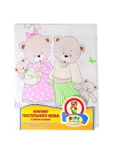 Постельное белье Kids Comfort
