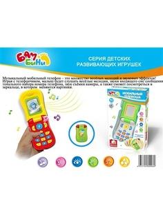 Игровые телефоны S-S