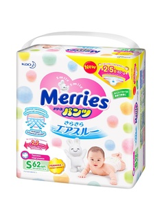 Подгузники детские MERRIES