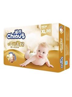 Подгузники детские Chiaus