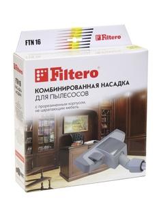 Насадки для пылесосов Filtero