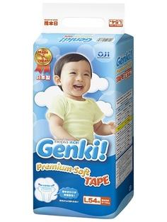 fbbb955ab9c6 Купить детские подгузники в интернет-магазине Lookbuck   Страница 19