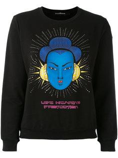 Mombaca sweatshirt John Richmond