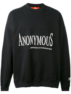 толстовка Anonymus  Hood By Air
