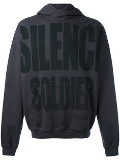 Silence Soldier hoodie Haider Ackermann