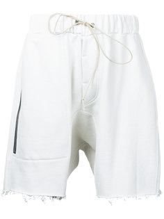 raw hem drop-crotch shorts Mr. Completely