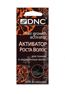 Масло DNC