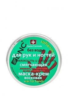 Маска DNC