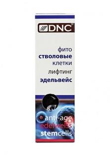 Специальный уход DNC