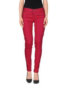 Повседневные брюки Bleulab