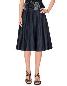 Джинсовая юбка Mariagrazia Panizzi