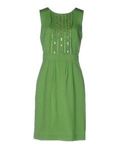 Короткое платье Havren