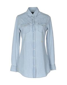 Джинсовая рубашка Hydrogen