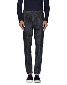 Джинсовые брюки 4 Four Messagerie