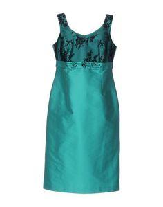 Платье до колена Antilea