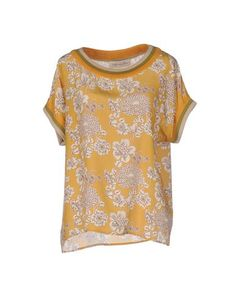 Блузка Soho DE Luxe