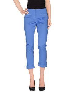 Повседневные брюки Blue LES Copains