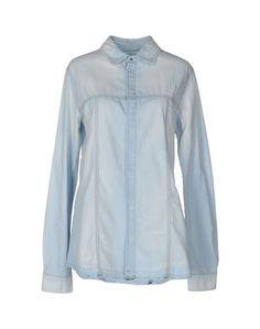 Джинсовая рубашка Hudson
