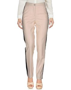 Повседневные брюки Karl Lagerfeld