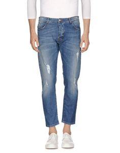 Джинсовые брюки Officina 36