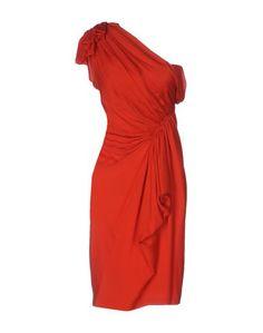 Платье до колена Plein SUD