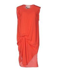 Платье до колена 8PM