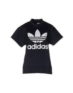 Толстовка Adidas Originals by Hyke