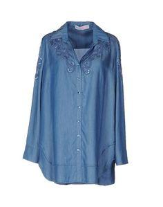 Джинсовая рубашка Severi Darling
