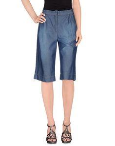 Джинсовые брюки-капри Harmont&Blaine