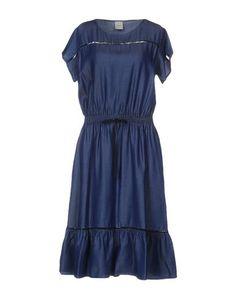 Платье до колена ...À La Fois...