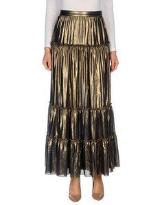 Длинная юбка Tricot Chic