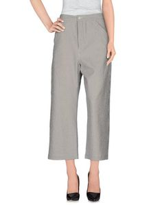 Повседневные брюки Sibel Saral