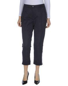 Повседневные брюки Dondup
