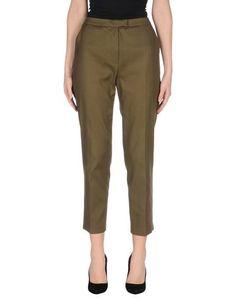 Повседневные брюки Cacharel